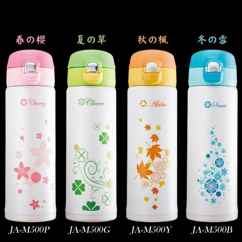 超薄真空保溫保冷櫻花瓶/幸運草瓶/楓葉瓶/雪花瓶